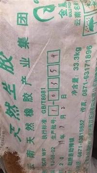长期回收食品添加剂 食品添加剂回收价格