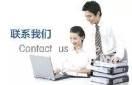 郑州东郊万和热水器售后电话