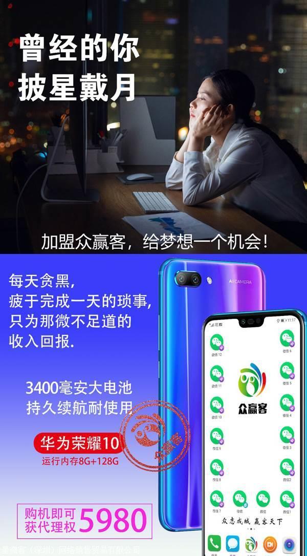 赢客娱乐平�_众赢客部长方方,解析众赢客手机妥妥不封号哦