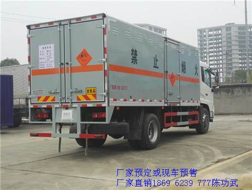 湖北省內民爆運輸車廠家直銷