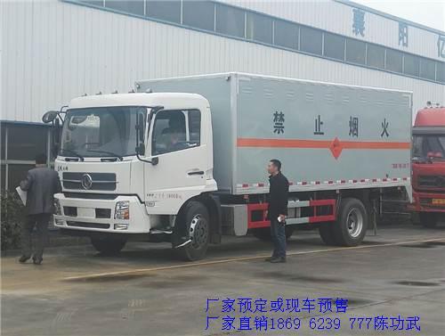 湖北省内民爆火工品炸药配送车生产厂家