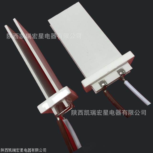 加热片-智能马桶用大功率220V陶瓷发热片,厂家直销