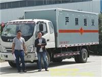 重庆爆破器材和记彩票APP便宜的多少钱