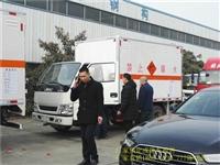 湖北危货车厂家/全国危险品bwinchina注册生产商