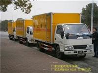 湖北危险品bwinchina注册厂家,全国危货车销售商