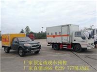 最小的爆破器材bwinchina注册,四驱皮卡炸药同载bwinchina注册价格