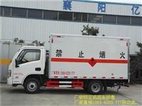 气瓶车厂家,全国气瓶bwinchina注册生产商