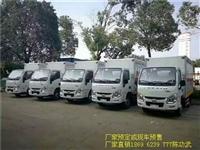 气瓶车厂家/全国气瓶e8国际娱乐app生产企业