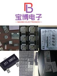 诚信回收集成电路IC  集成电路IC专业收购