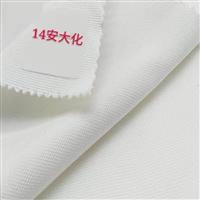 14安大化全涤纶帆布 热转移印花箱包面料