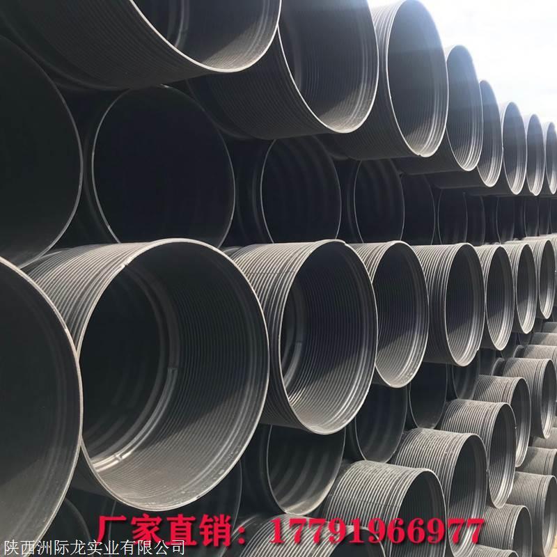 双壁波纹管生产厂家 HDPE双壁波纹管生产批发 正八级双壁波纹管
