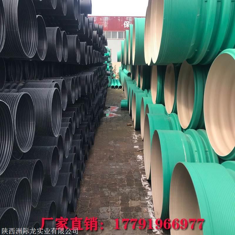 HDPE双壁波纹管 DN400国标排污管 正八环刚度波纹管厂家直销