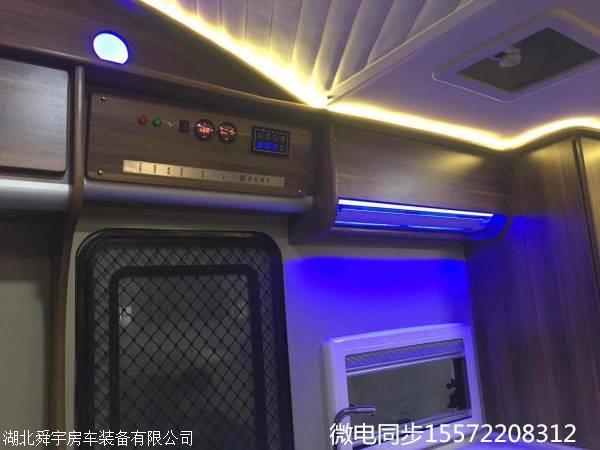 甘肃欧胜自动挡房车厂家全国销售热线