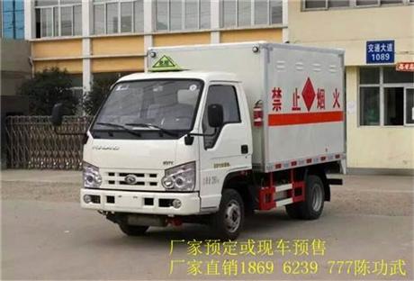 煤气瓶优发官网app/福田小型易燃气体厢式优发官网app