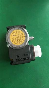 燃燒器GW10A5冬斯DUNGS壓力開關