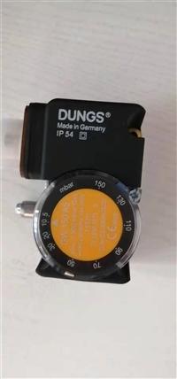 GW50A5燃燒器用DUNGS冬斯燃氣壓力開關 德國原裝