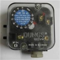 DUNGS冬斯風壓開關LGW150A2P,LGW150A2