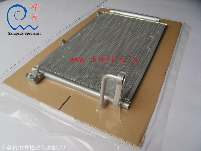 新款散热器包装膜 汽车水箱散热器真空包装膜 厂家直销