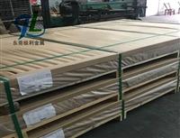 6005-T4可折弯加工铝板