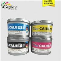 大量批發膠印油墨 供往西藏新疆大豆環保油墨 平版膠印四色油墨
