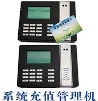 射频卡管理机充值管理机报价