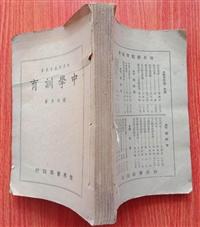 上海回收旧书的网站