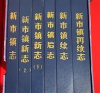 上海旧书回收