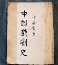 上海二手书回收 回收旧书的app网站