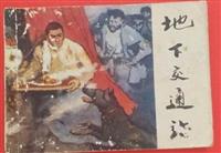 上海旧书回收多少钱一斤