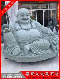 石雕弥勒佛 寺庙佛像石雕花岗岩佛像 石雕弥勒佛