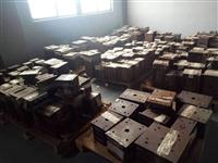 東莞廢模具回收 玩具模具回收 模具回收的價格 專業回收模具