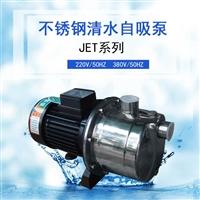 1寸小型三相自吸清水增压泵JETS550GB