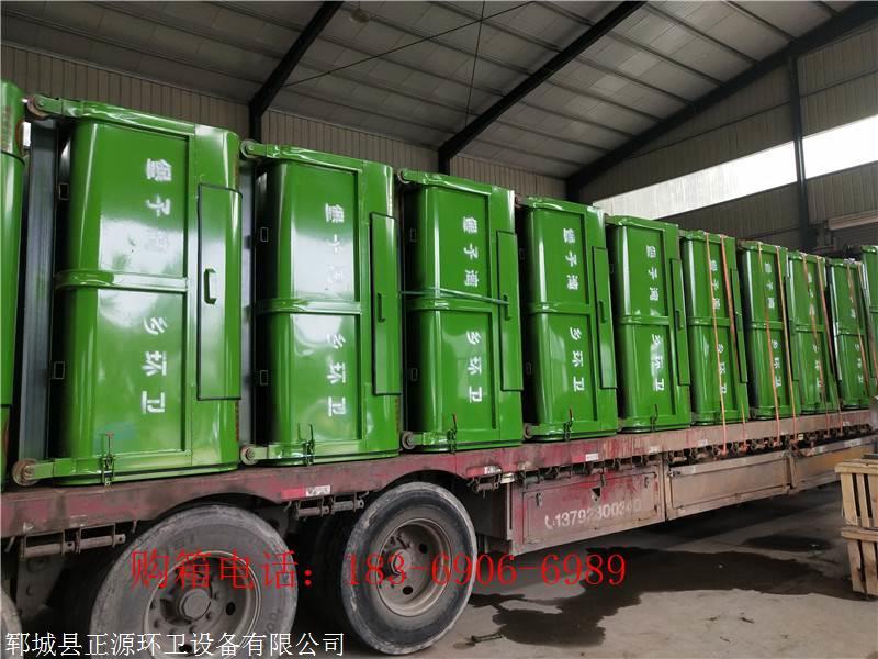 遼寧垃圾箱生產廠家 鉤臂垃圾箱
