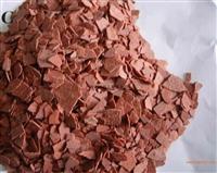 广西供应广西硫化碱 厂家直销红片60含量工业硫化钠