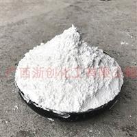 广西厂家直销 优质氢氧化钙 熟石灰 水处理建筑胶凝材料消石灰
