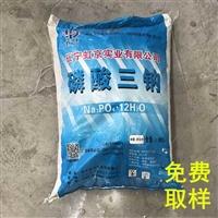 广西现供 虹京工业级磷酸三钠 水处理除污垢专用 磷酸三钠 洗涤剂