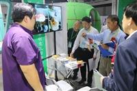 2020第三屆中國竹編展覽會竹博會 價格