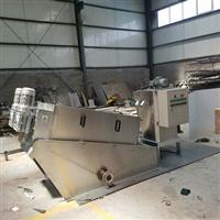 養殖場污水處理設備 污水脫泥疊螺機價格/作用