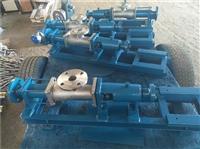 优质螺杆泵G型单螺杆泵厂家直销