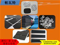 双面胶模切冲型 上海3m5604双面胶