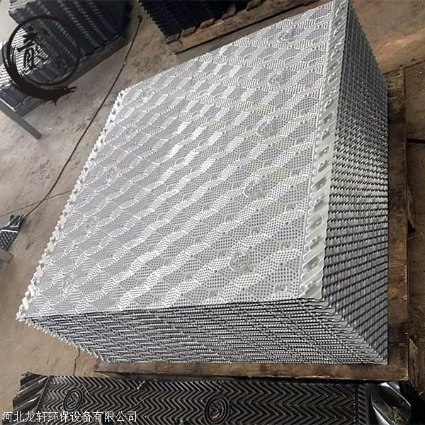 黑龙江斯频德冷却塔填料 方形冷却塔填料可悬挂 河北龙轩