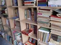 本人長期面向上海地區回收舊書
