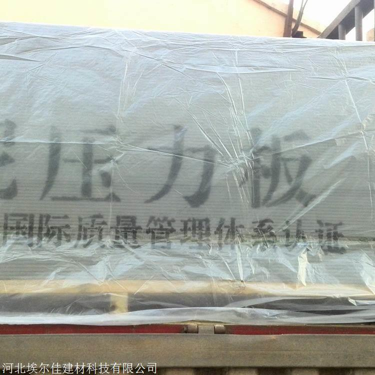 埃尔佳水泥压力板楼板 重庆水泥压力板楼板厂家价格