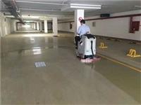 地下車庫清潔用南寧全自動洗地機