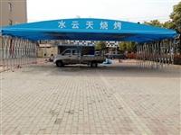順發廠家專業制作SF-PZQ005推拉篷 停車蓬 倉庫倉儲大棚