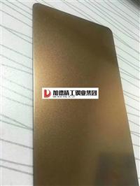 香檳金噴砂不銹鋼板-彩色不銹鋼板-304噴砂黑鈦-噴砂黃鈦金板