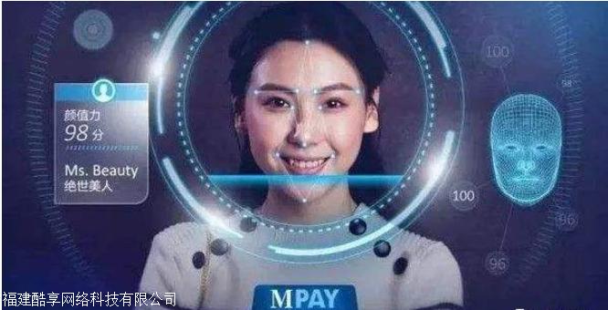 宁波市苹果x微信刷脸支付刷脸支付招地推团队