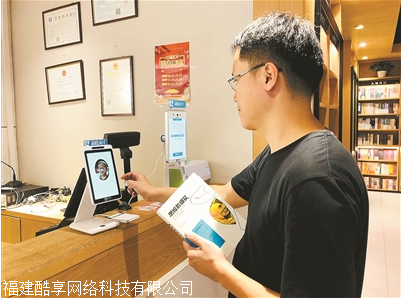 哈尔滨市建设银行刷脸支付或成现实刷脸支付代理合作