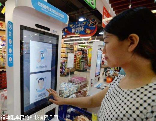 唐山市刷脸支付公司有哪些刷脸支付招商加盟