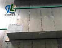 船舶钣金件铝板6005-T651